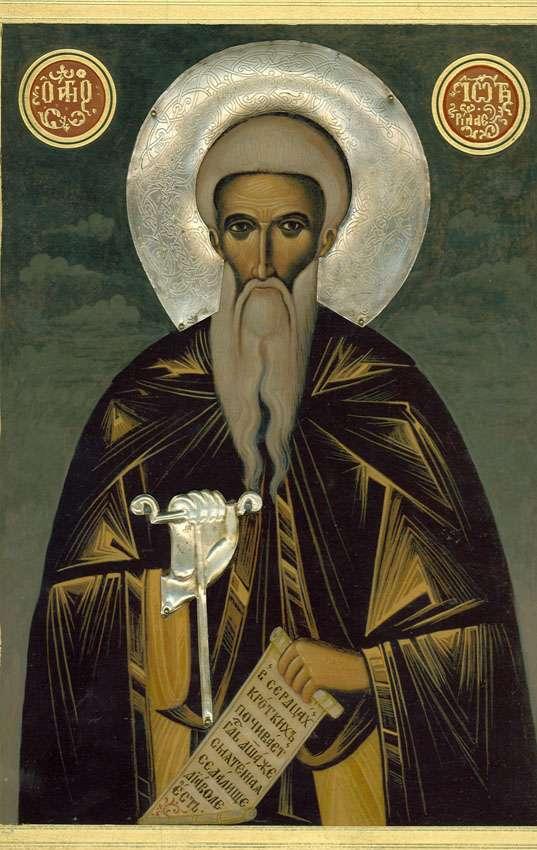 saintjeanderila7ty